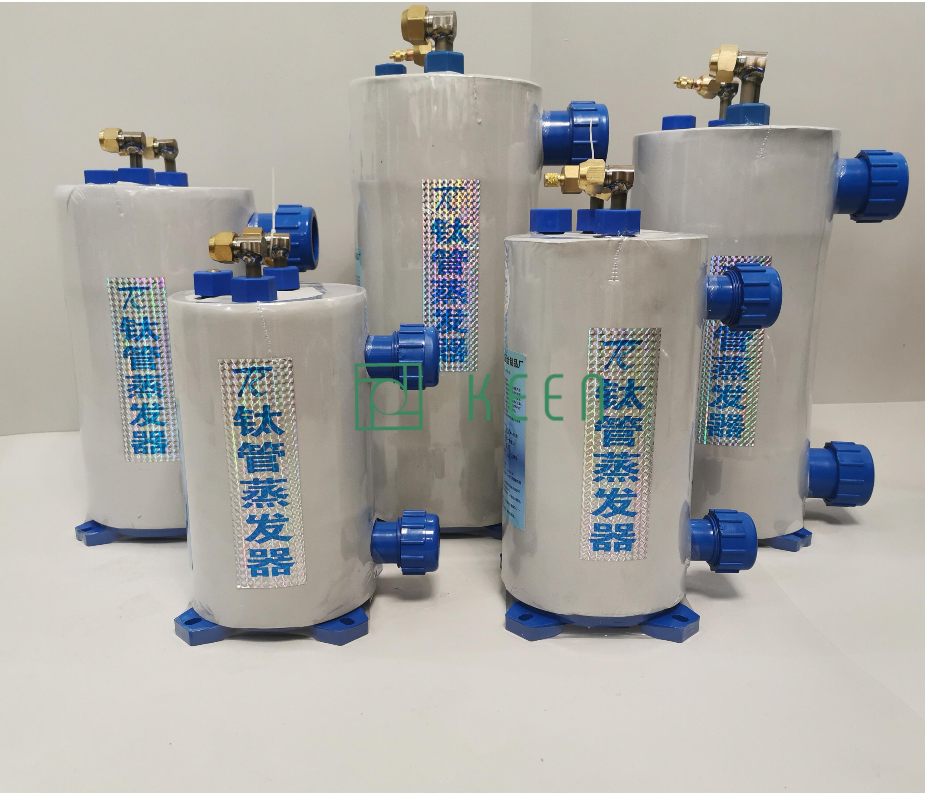 Bầu lạnh Titan 3HP thiết bị làm lạnh nước hồ cá